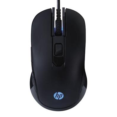 Mouse HP 6 Botões, 1600 DPI - M200