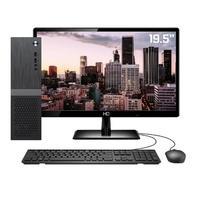 Computador Skill Slim Completo Intel Celeron J1800, 8GB, SSD 480GB, 2.58Ghz, Monitor 19.5´, HDMI, LED, Áudio 5.1 canais