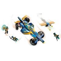 LEGO Ninjago - Ninja Sub Speeder, 356 Peças - 71752