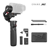 Estabilizador, Zhiyun-Tech, Gimbal, Inteligente, Crane-M2 de 3 eixos para Câmeras e SmartPhones