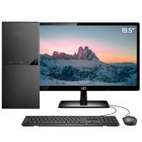 """Computador PC Completo Intel 8ª Geração, Monitor LED 19.5"""", 4GB, SSD 120GB, HDMI 4K, Áudio 5.1, Canais Skill DC"""