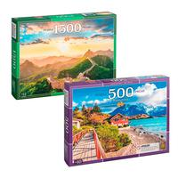 Combo Puzzles Promocional Ref.2
