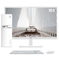 Computador Pc Intel Pentium 8ª Geração 4gb Ddr4 Ssd 120gb (placa De Vídeo Intel Uhd 610) Monitor Led Branco 19.5´´ Hdmi  Skill Slimpc